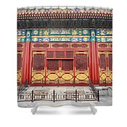 Forbidden City Building Detail Shower Curtain
