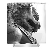 Forbidden City Lion - Black And White Shower Curtain
