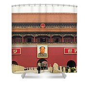 Forbidden City Southern Gate Shower Curtain