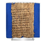 Fragment Of Hippocratic Oath, 3rd Shower Curtain