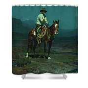 Frank Ellis Of The Sms Shower Curtain