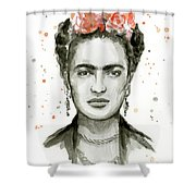Frida Kahlo Portrait Shower Curtain