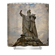 From The Mountain On High Shower Curtain
