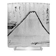 Fujiyama From Shoin Ji Shower Curtain