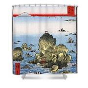 Futamigaura In Ise Province Shower Curtain
