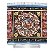 Ganesha 3 Shower Curtain