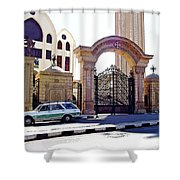 Gates Of Archangel Michael Cathedral Shower Curtain