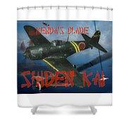 Genda's Blade Shower Curtain