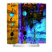 Genisis 1 Shower Curtain