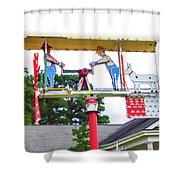 Giant Folk-art Weathervane 2 Shower Curtain