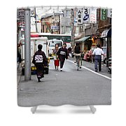 Gion District Street Scene Kyoto Japan Shower Curtain