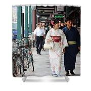 Gion Stroll Shower Curtain