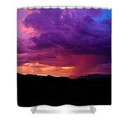 Globe Sunset Shower Curtain