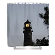 Glowing Of Sunup Shower Curtain