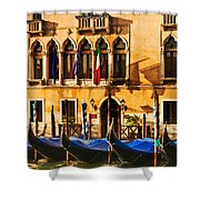Gondola Parking Only Shower Curtain
