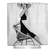 Grace Kelly Need I Say More Shower Curtain