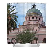 Grandeur Of Tucson Shower Curtain