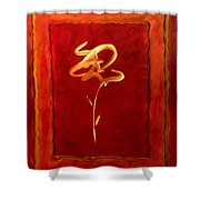 Gratitude Shower Curtain