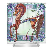 Greek Gift Right Shower Curtain