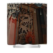 Grumanns Chinese Theater Shower Curtain