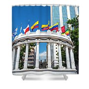 Guayaquil Rotonda Shower Curtain