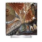 Hagia Sophia Dome II Shower Curtain