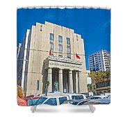 Hall Of Justice In Valparaiso-chile  Shower Curtain