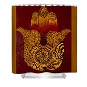 Hamsa- Brown Shower Curtain