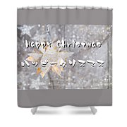 Happy Christmas Shower Curtain