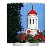 Harvard's Dunster House Shower Curtain