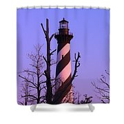 Hatteras Light And Tree Shower Curtain