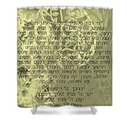 Hbrew Prayer For The Mikvah- Prayer Of The Woman For Her Husband Shower Curtain