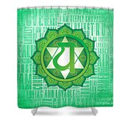 Heart Chakra - Awareness Shower Curtain