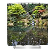 Heavenly Falls And The Swirly Lower Pond Shower Curtain