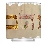 Hebrew Calligraphy-adam Shower Curtain