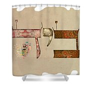 Hebrew Calligraphy-avida Shower Curtain