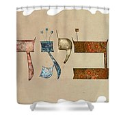 Hebrew Calligraphy-avigad Shower Curtain