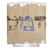 Hebrew Calligraphy- Carmela Shower Curtain