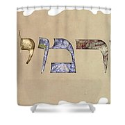 Hebrew Calligraphy- Carmy Shower Curtain