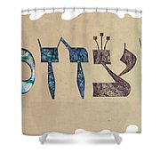 Hebrew Calligraphy- Isaac Shower Curtain