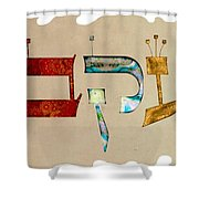 Hebrew Calligraphy- Jacob Shower Curtain