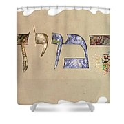 Hebrew Calligraphy- Jeremy Shower Curtain