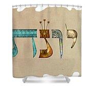 Hebrew Calligraphy- Jonatan Shower Curtain