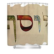 Hebrew Calligraphy- Joseph Shower Curtain