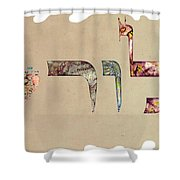 Hebrew Calligraphy- Laure Shower Curtain