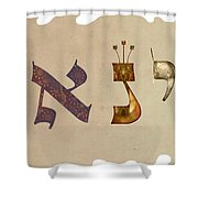 Hebrew Calligraphy- Yanay Shower Curtain