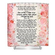 Hebrew Prayer For The Mikvah- Immersion Shower Curtain