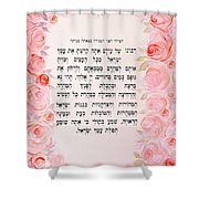 Hebrew Prayer For The Mikvah-ribono Shel Olam Shower Curtain