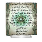 Hebrew Prayer For The Mikvah- Woman Prayer For Her Husband Shower Curtain