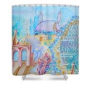 Hebrew Prayer- Nishmat Kol Chai Shower Curtain